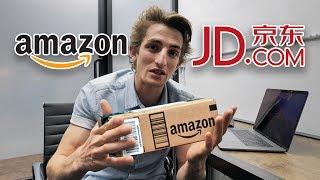 美国亚马逊会比京东又便宜又快吗 ? thumbnail