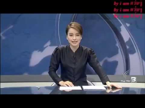you link #crypto currency จาก thai pbs from boy 001