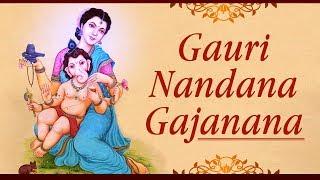 Gauri Nandana Gajanana Shree Vinayak Bhakthi Geethalu Lord Ganesha Songs