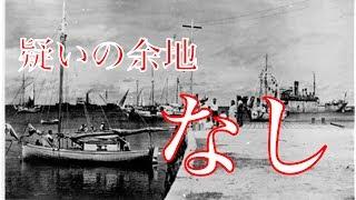 米特番「飛行士イアハートは日本軍に!」の生存写真。消息絶つ数年前に撮影されたものと日本人に一瞬で論破されて大騒ぎ 海外の反応