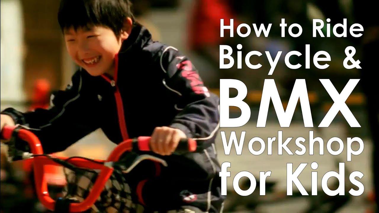 BMX体験会&自転車教室