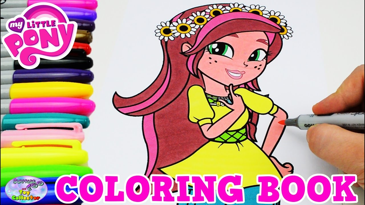 my little pony coloring book gloriosa daisy legend of everfree surprise egg and toy collector setc youtube