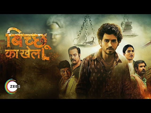 Divyendu Sharma as Akhil | Bicchoo Ka Khel | Promo | Streaming Now on ZEE5
