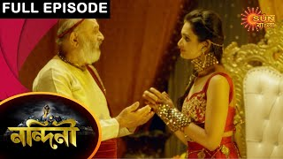 Nandini - Episode 466 | 28  Feb 2021 | Sun Bangla TV Serial | Bengali Serial