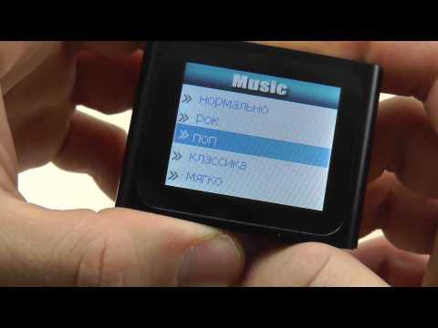 """ОБЗОР: Супер-Компактный MP3 / MP4 Плеер """"iCool"""" с Видео и Фото + Крепление на Пояс!"""