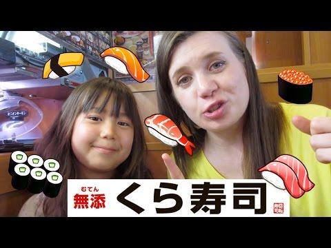 מסעדות סושי ביפן   Kurazushi