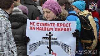 Срочно! На митинг пришли провокаторы из сорок сороков!  Москвичи против строительства храма в парке!