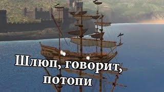 Криминальный святоша (Корсары 2: Пираты Карибского моря) #22