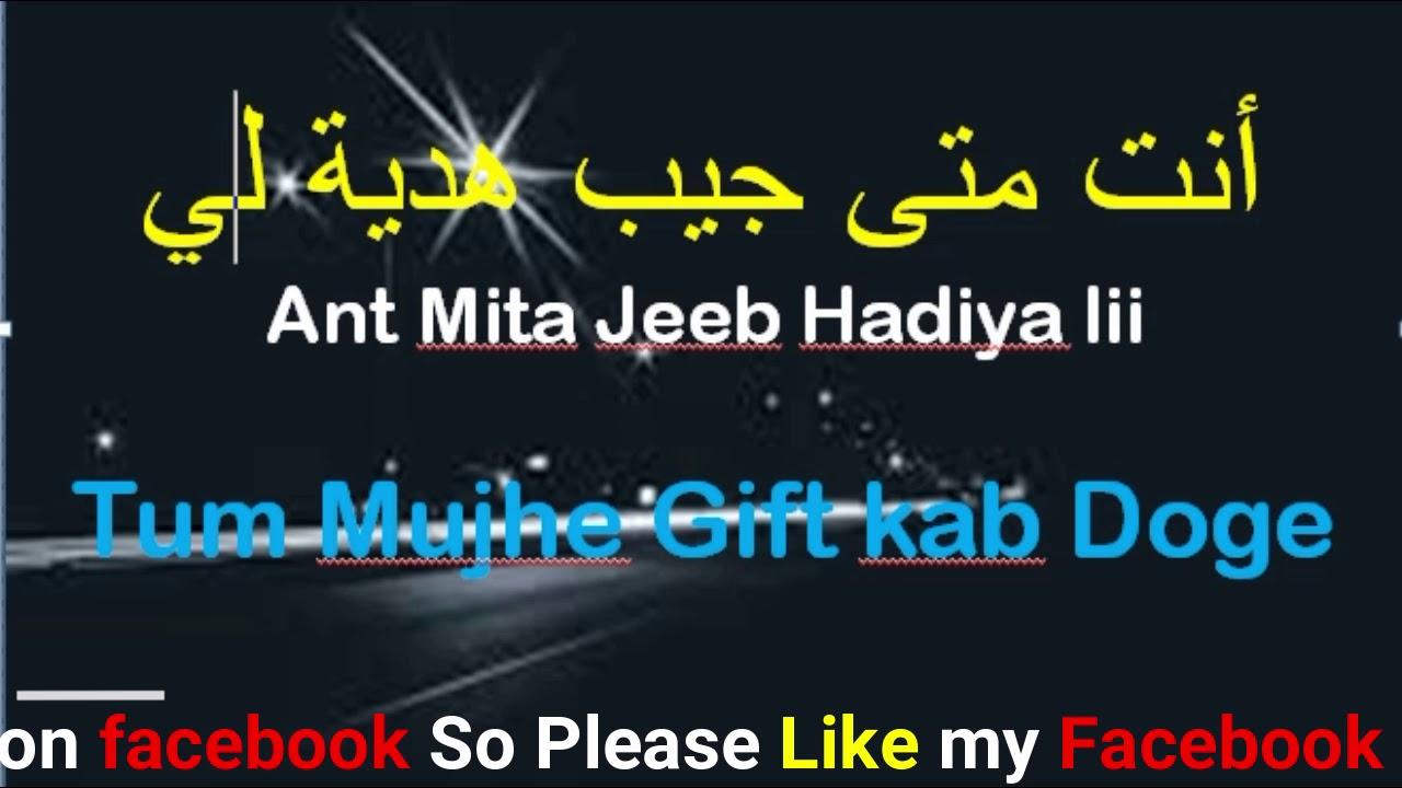 97c24f08d12 Fake smile - Tum Mujhe Gift Kab Doge   Ajkhanphd   26/12/2018