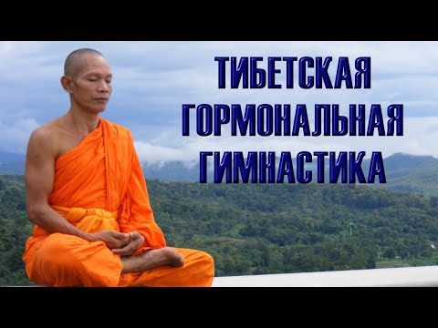 Утренняя тибетская гормональная гимнастика в постели после пробуждения от Ирины Калининой