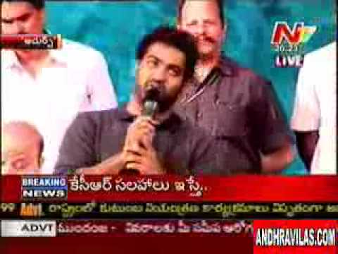 Jr NTR speaks on audio release of Adurs -