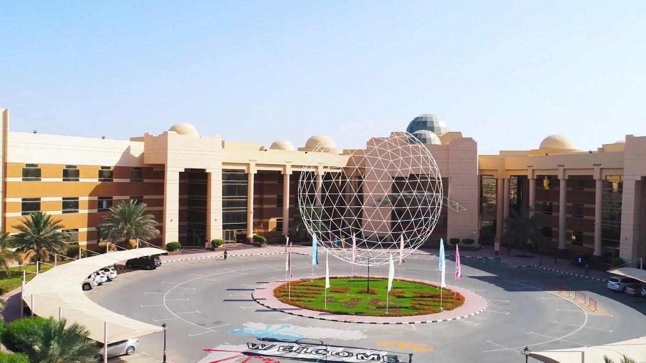 ajman university