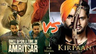 Latest Punjabi Movies - Dilpreet Dhillon - Roshan Prince - BN Sharma -Parmish Verma - Gurleen Chopra