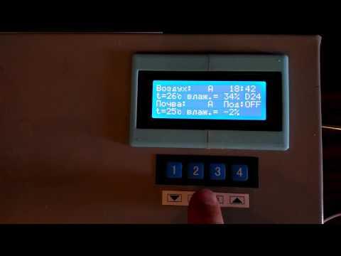 Умная теплица Arduino Mega (Smart Greenhouse) 1 часть