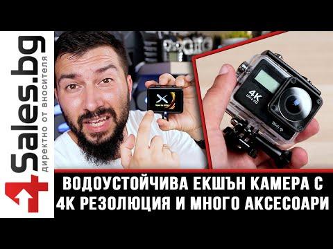 Водоустойчива спортна екшън камера 4K Ultra HD SC23 6