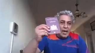 عبد الصادق بوجيبار يمزق جواز السفر المغربي