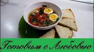 Легкий суп из овощей с шампиньонами.  ОЧЕНЬ ВКУСНЫЙ! Особенно летом