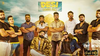 Desi Gamma Aale - KDG Ft. Dx ( Official Music Video ) | Latest Haryanvi Song 2020 |Aryans B Record|