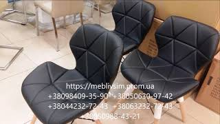 видео Купить барные стулья для кухни в интернет-магазине в Калининграде