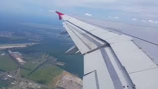Взлёт из аэропорта Воронеж, 26,06,2018. Take off from Voronezh airport.