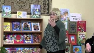 Урок про українську мову 3 - в клас СШ №193