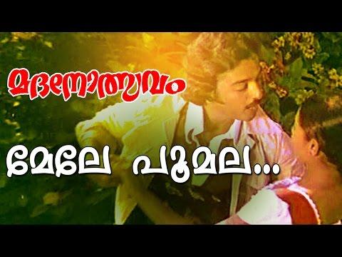 Mele Poomala... | Evergreen Malayalam Movie | Madanolsavam | Song