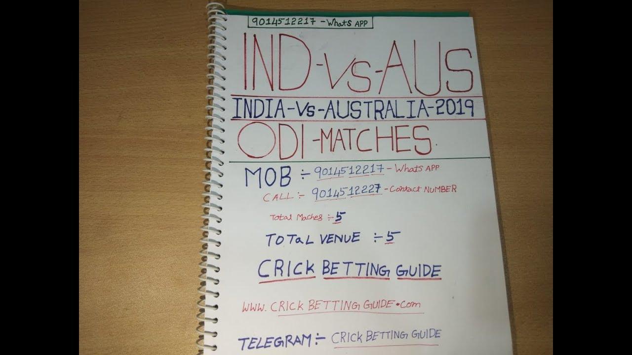 INDIA Vs AUSTRALIA MATCHES FULL FIXING MATCH PREDICTION WHO WILL WIN IND Vs  AUS 2019