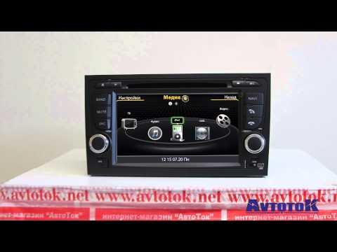 Штатная автомагнитола для Audi A4, S4, RS4 (2002-2008) Winca C050 S100 GPS