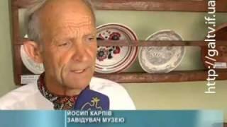 Краєзнавчий музей Клубівців