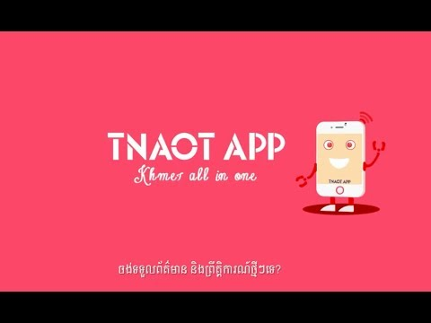 Download Tnaot-Khmer all in one APK latest version 3 0 1 for