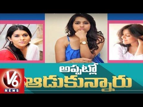 Rashmi Gautam Shocking Comments On Film Industry    Guntur Talkies    Tollywood Gossips    V6 News