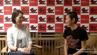 One of Love SPECIAL INTERVIEW #32 Tammy's Treats 代表 杉原 たみ氏 ×...