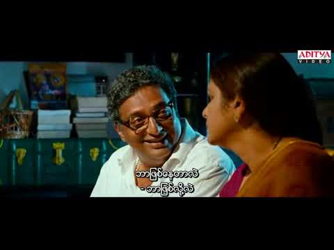 Download Seethamma Vakitlo Sirimalle Chettu(myanmar subttile)