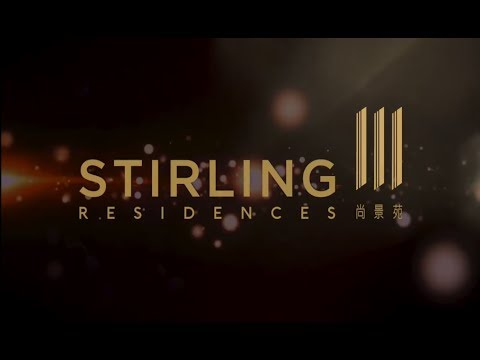 Stirling Residences: New Condo Near Queenstown MRT