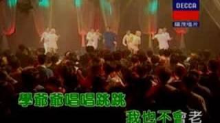 健康歌-范曉萱音樂魔法會10/14