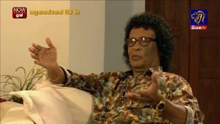 Handunagaththoth Oba Ma - 27 06 2017 | Nihal Nelson | Siyatha TV Thumbnail