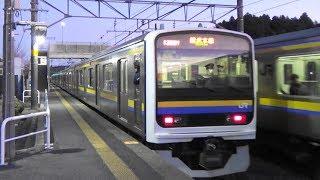 【209系】JR総武本線 日向駅から普通列車発車