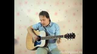 Урок 4: Как самому настроить гитару дома. (Видеокурс для новичков о настройке гитары)(КАК БЫСТРО освоить гитару? Используй это: http://gitara.g.trezvost.e-autopay.com ------------------ Простой и быстрый способ научить..., 2013-07-06T17:35:08.000Z)
