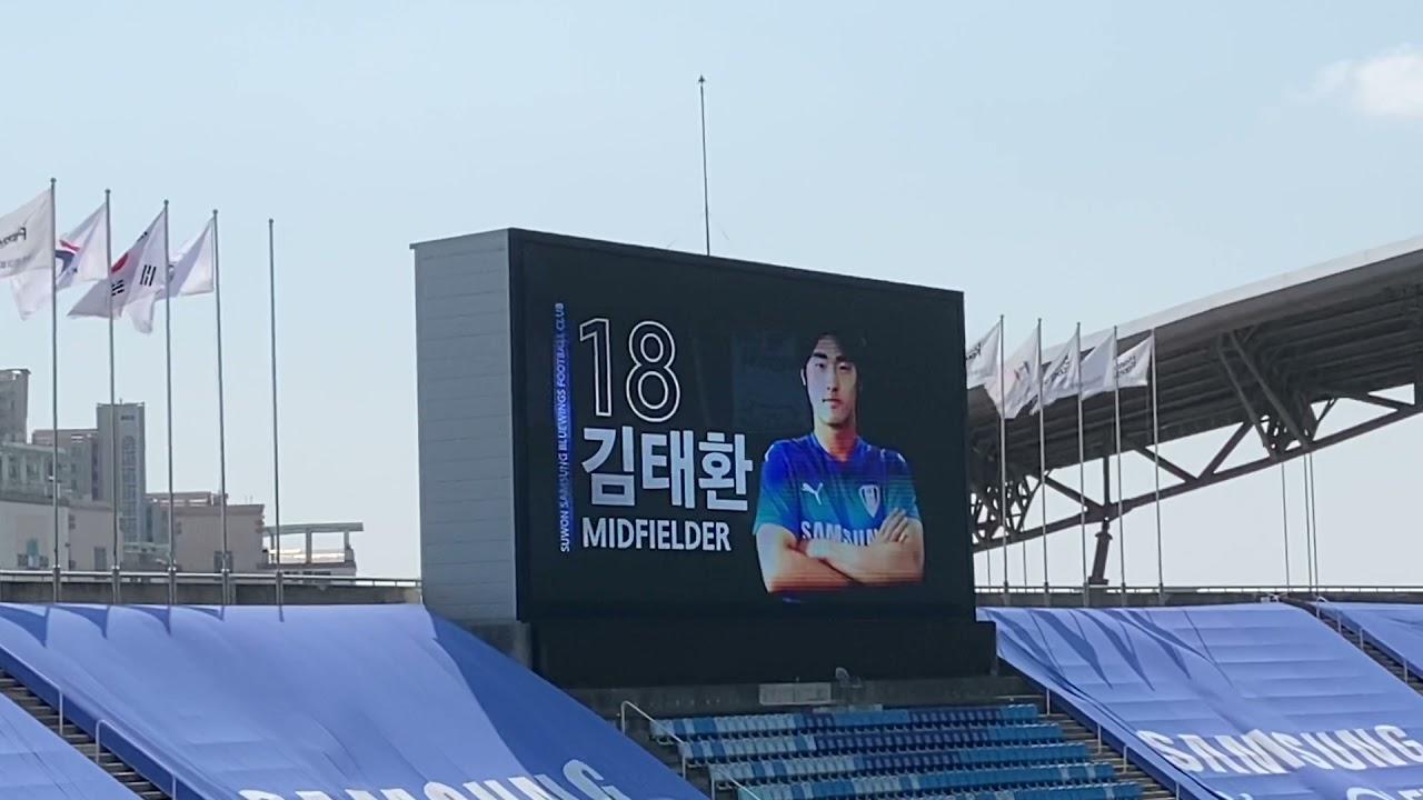 210418. 수원vs울산 선수소개