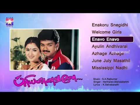 Priyamanavale Tamil Movie Audio Jukebox | Vijay | Simran | SA Rajkumar | Star Hits