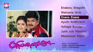 Priyamanavale Tamil Movie Audio Jukebox   Vijay   Simran   SA Rajkumar   Star Hits