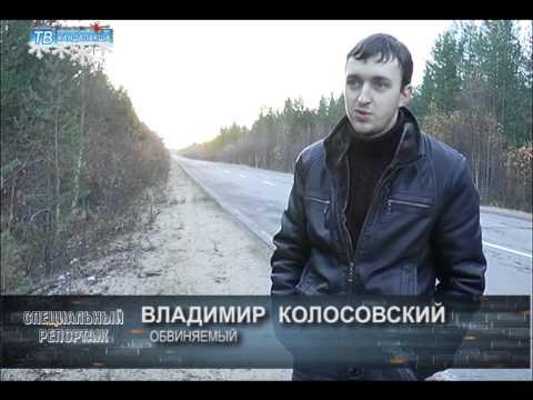 Специальный репортаж из Ковдора. Подробности аварии.