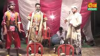 भाग - 1 गंगा बनी डाकू उर्फ दौलत की जंग_ जगदीशपुर गोहरैय्या इस्लामनगर मढिया की नौटंकी diksha nawtanki
