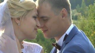 Свадебный клип Александры и Алексея. Лакинск 2015