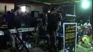 فرقة المنى   ادريس السيابي   شل الخاله   2019