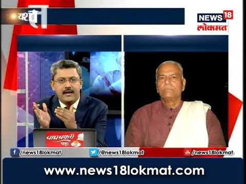 Ex Finance Minister Yashwant Sinha's Exclusive Live Interview from Akola Protest