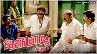 Desingu Raja Tamil Movie   Scenes   First Night Comedy   Soori, Singampuli