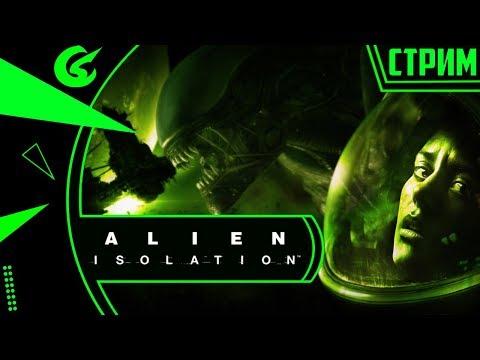 Играем и расслабляемся в Alien Isolation