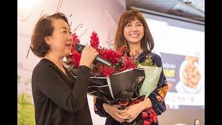 Hari Won & mẹ chồng | 'Cỏ Hạnh Phúc' Fansign tại TpHCM | 29/10/2017
