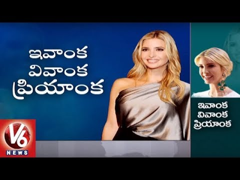Public Response On Ivanka Trump's Hyderabad Visit | Special Report | V6 News